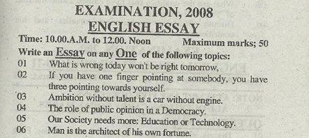 spsc past papers english essay View annual and supply kppsc past papers of all essay, english  arabic classes online from khyber pakhtunkhwa public service commission  spsc rollnoslip.