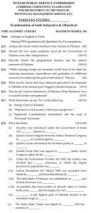 pakistan studies papers