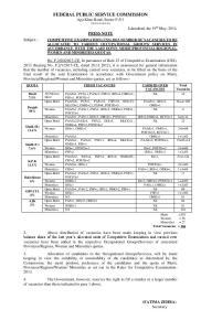 vacancies css 2013