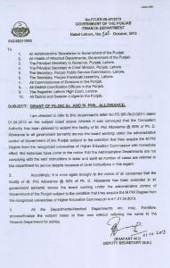 Notification of Mphill and Ph.D allowance