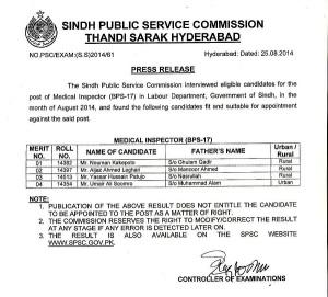 Medical Inspector result