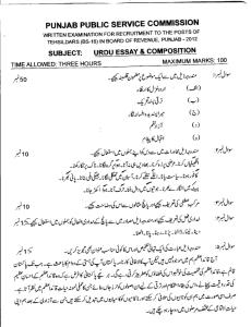 urdu paper